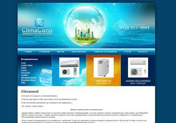 Сайт по продаже вентиляторов и кондиционеров